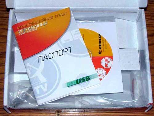 SRC-3M упаковка